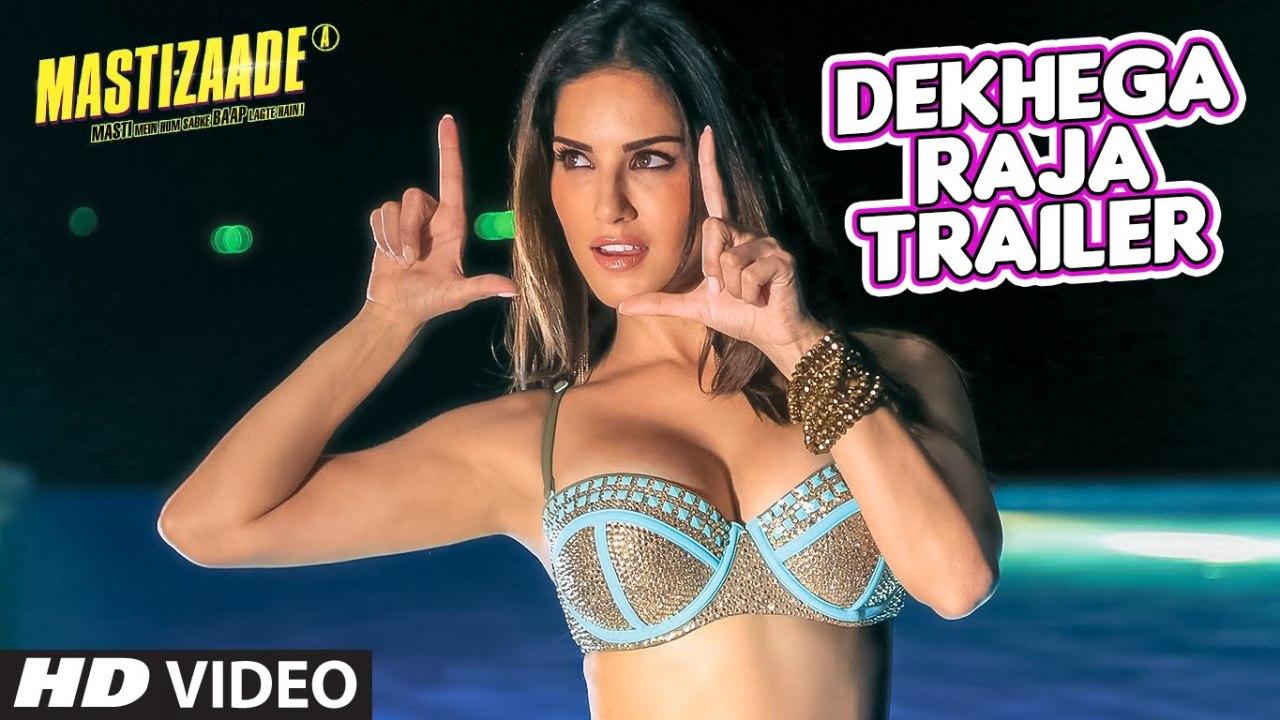 dekhega raja trailer video song – mastizaade 2016 ft. sunny leone hd
